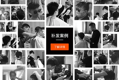 台州极客补发补发成功案例
